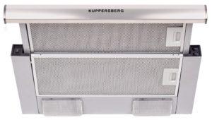 Kuppersberg SLIMLUX II 50 XG вытяжка